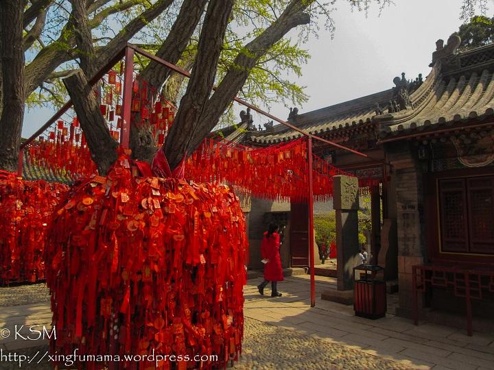 Red Prayer Ribbons at Tian Hou  Temple in Qingdao