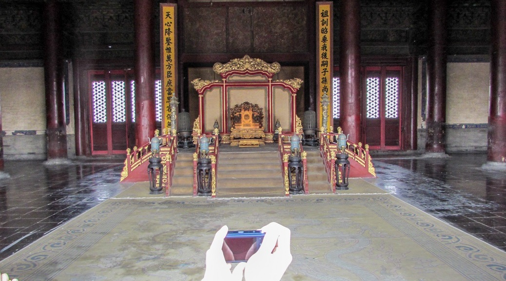 Hall of Supreme Harmony the emperor's throne.