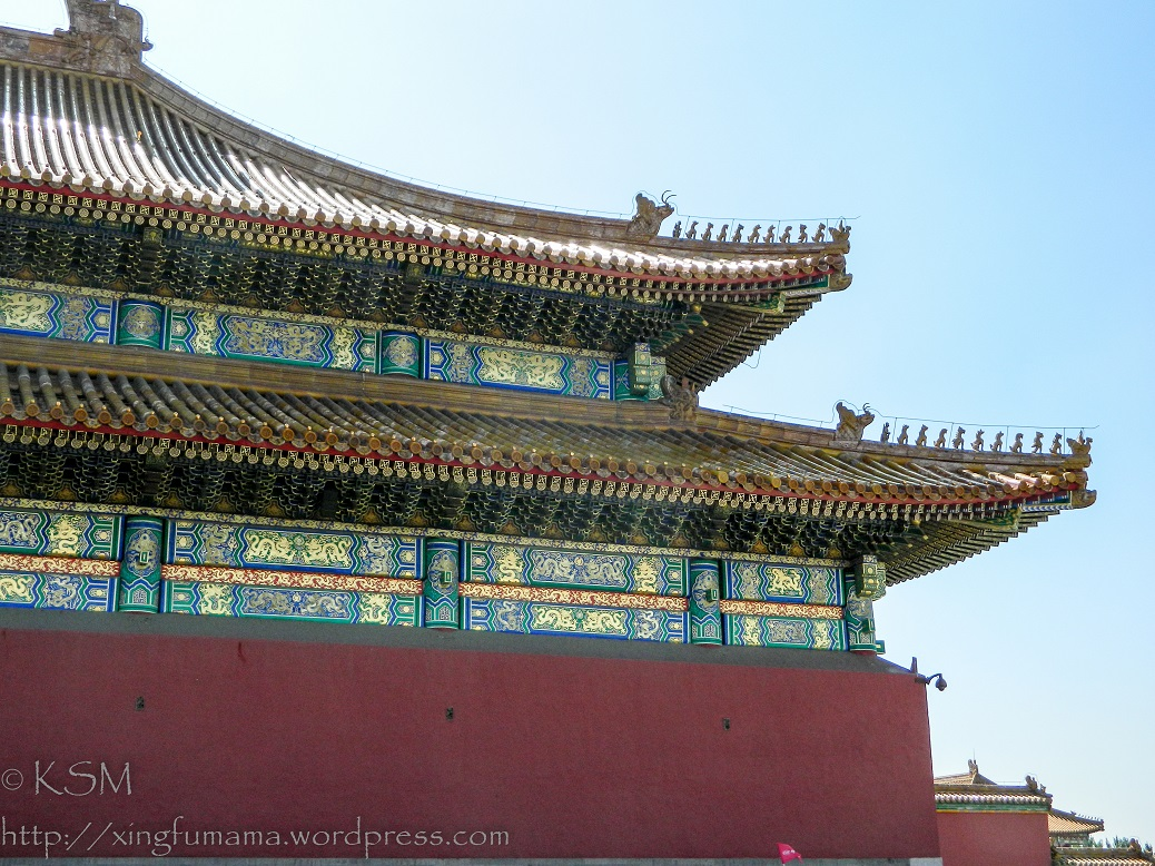 Hall of Supreme Harmony, Forbidden City, Beijing, China.