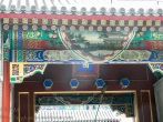 Doorway painting at the Summer Palace, Beijing, China.
