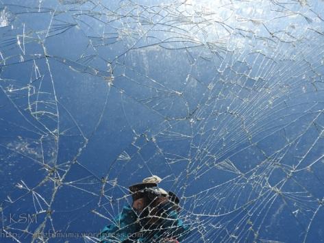 Blue sky in a broken mirror.