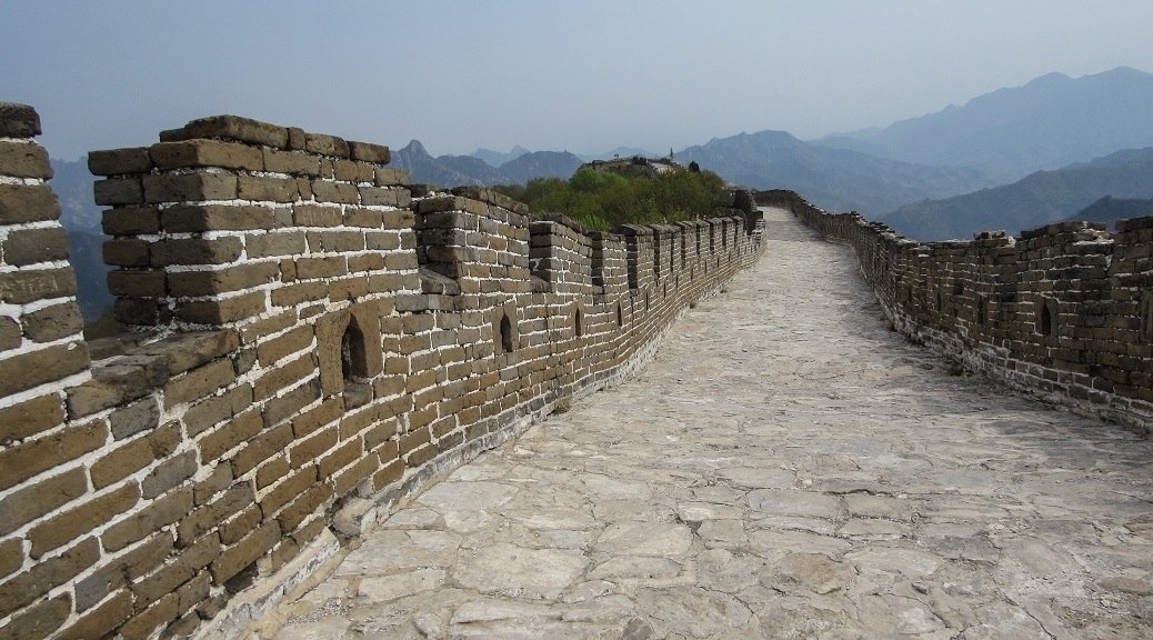 Great Wall off China at Mutianyu