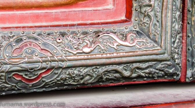 Forbidden City Finger Magnets