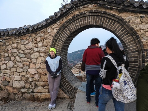 Tai Shan: Eye of the Tortoise