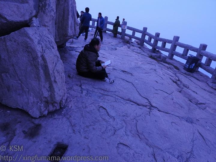 Gathering of people to watch Tai Shan sunrise.