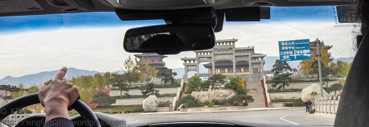 Entrance to Yishan National Park, Weifang, Shandong Province.