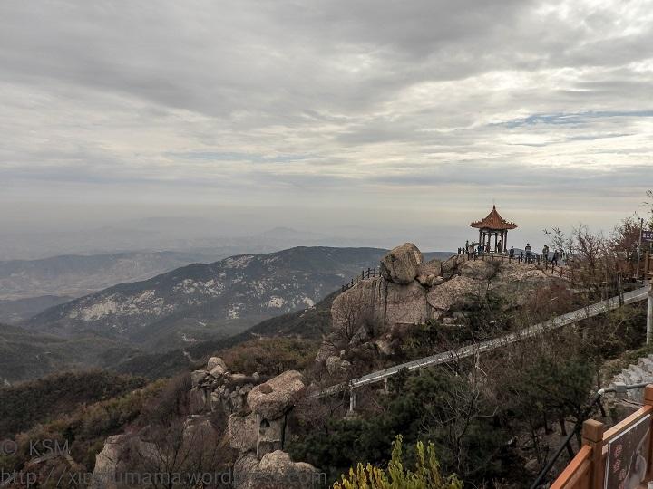 Yishan National Park, Weifang, Shandong Province, China: Ganite slide.