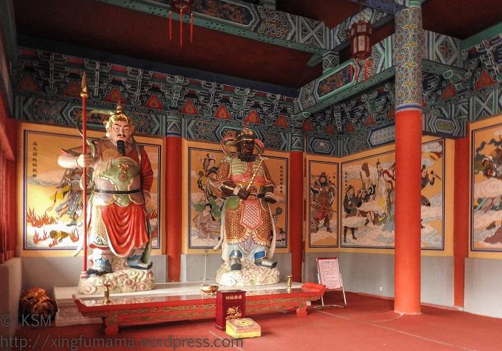 Yishan Dongzhen Temple, Weifang, Shandong province, China