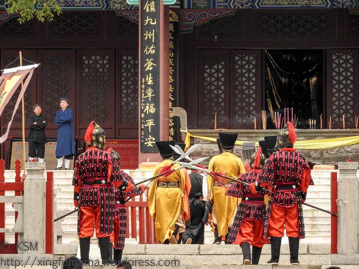 Yishan Dongzhen Temple re-enactment. Weifang, Shandong Province, China.