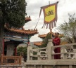 Yishan Dongzhen Temple re-enactment. Weifang, Shandong Province, China.