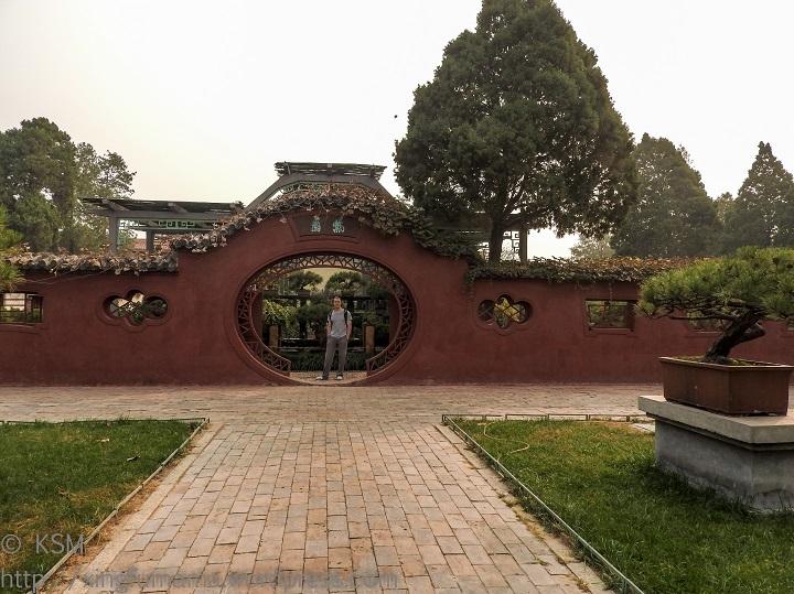 Dai Miao: Entrance to a bonsai garden.