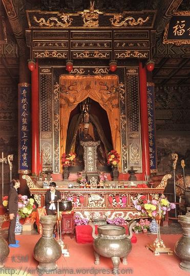 Dai Miao: Shrine of God of Taishan.