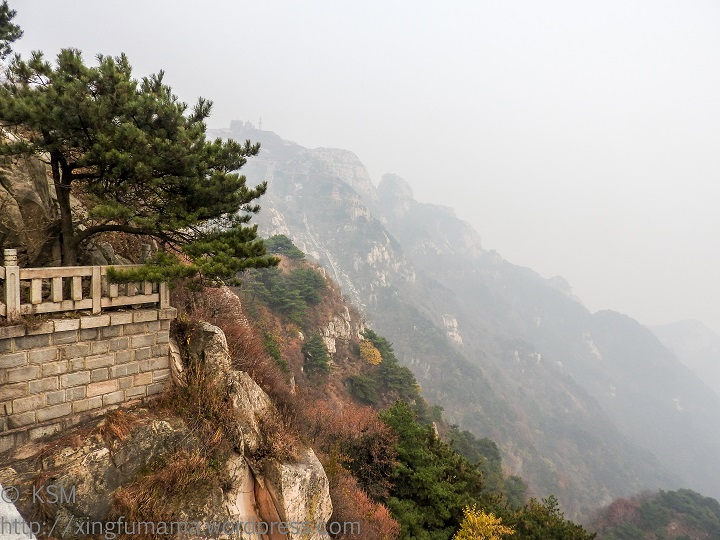 Tai Shan Summit: View from pathway exiting cable way.