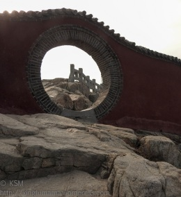 Eye of the tortoise gate on Tai Shan.
