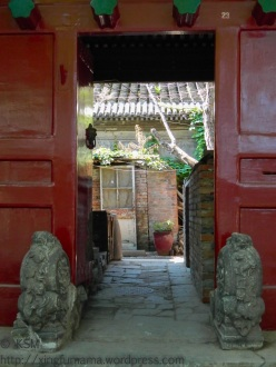 Entrance to a hutong in Beijing, China