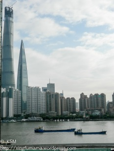 View of the Huangpu River and Pudong.