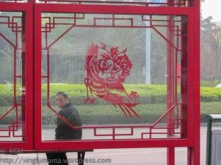 ksm-20140414-weifang_bus_stops-01