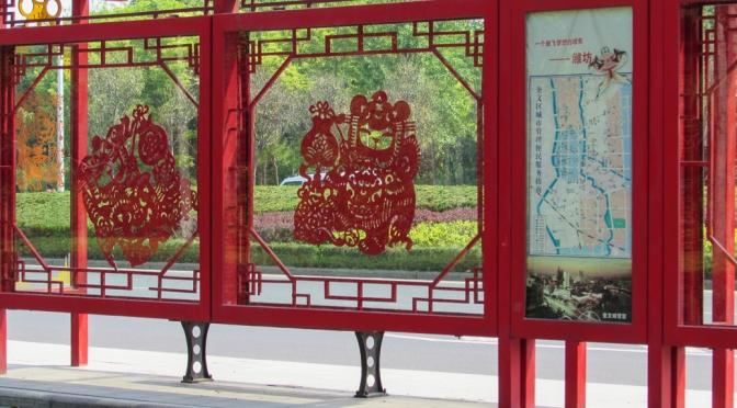 Weifang Bus Stops
