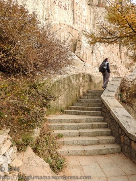 ksm-20151018-mt_tai_stairway-01