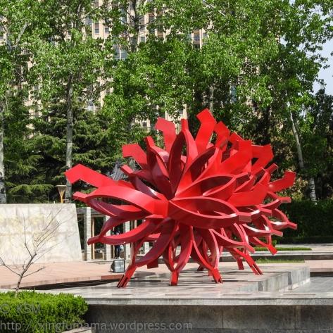 Sculpture:  Maybe a caterpillar?