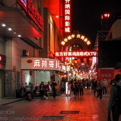 Food street.