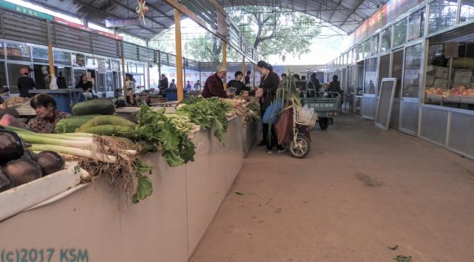 Shouguang Market