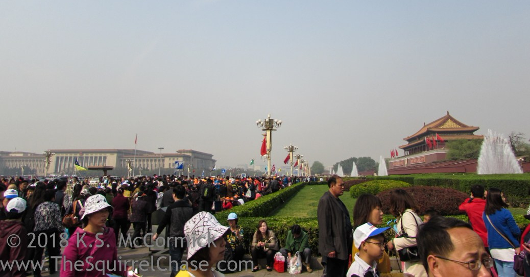 Tian men square