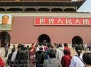 Entering Tian'anmen.