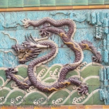 Nine dragon screen in the Forbidden City.