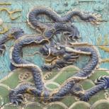 Nine dragon screen in the Forbidden City.