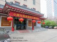 A restaurant in Weifang.