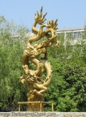 Dragon sculpture in a park in Weifang.