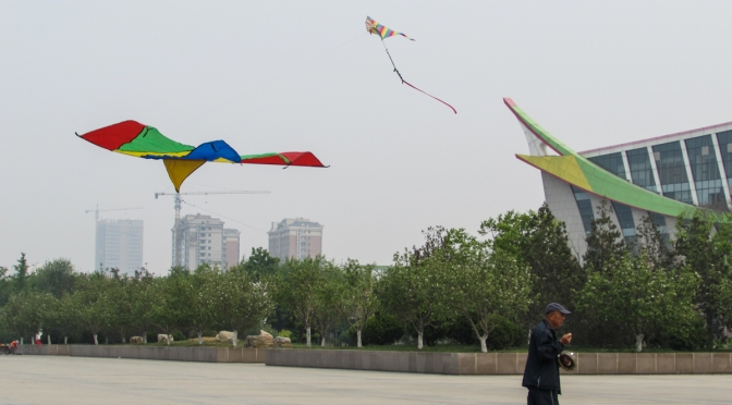 China a to Z: K is for Kites