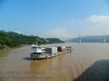 KSM-20140920-Yangtze-21