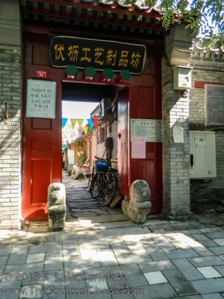 KSM-20140924-Beijing_Hutongs-03