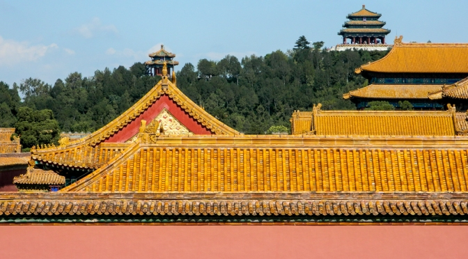 China A to Z: R is for Rooftops and their guardians