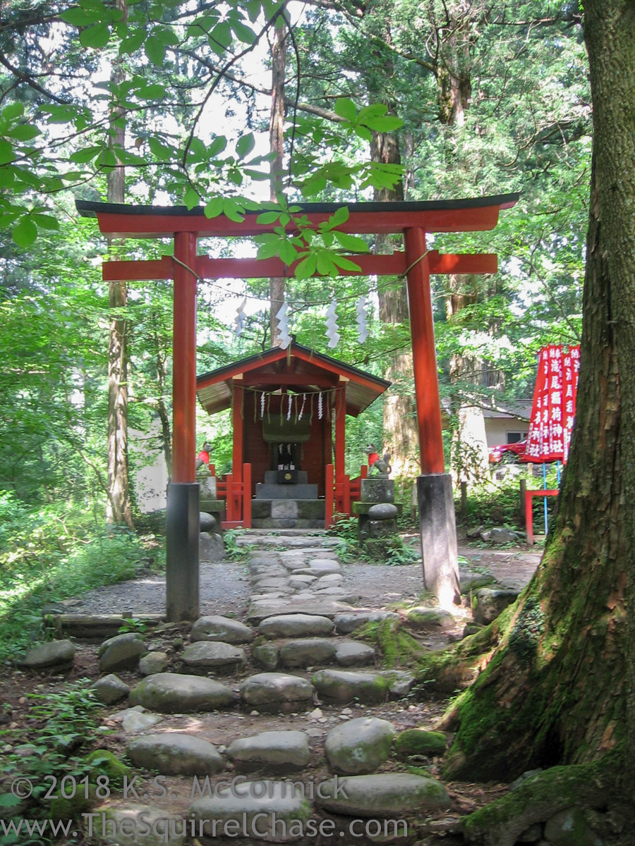 KSM-20070813-Japan-Temple_Approach-03