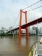 Suspension bridge on the Yangtze River, China.