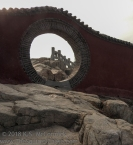 Eye of the Tortoise at Mount Tai.