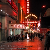 Food street in Weifang, China.