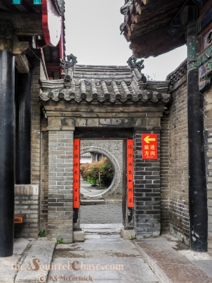 KSM-20170414-Which_Way-Qufu-05