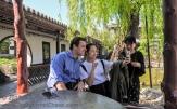 Shihu Garden in Weifang China