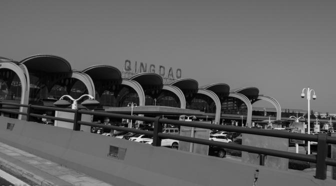 Curvy Airport