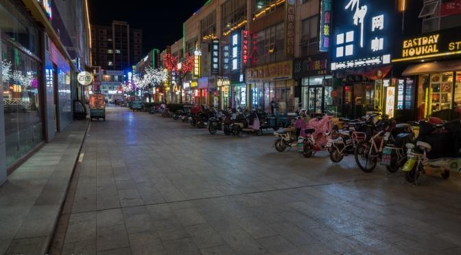 Shouguang streets at night