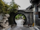 Keyhole gates at Shihu Yuan.
