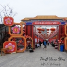 Avenue to a temple decorated for Qing Ming Festival.