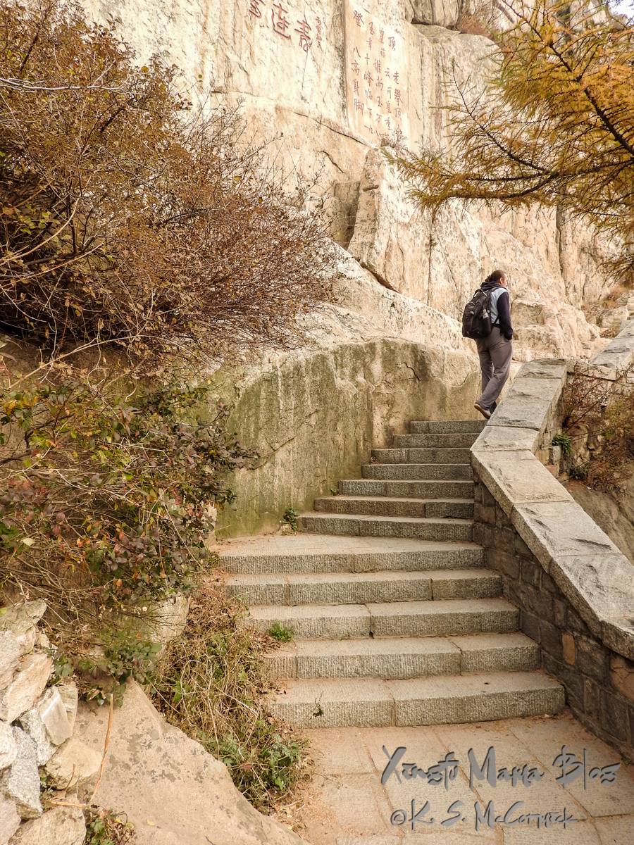 Stone steps and inscriptions in the stone walls at the top of Mount Tai (aka Taishan) in Shandong Province, China.
