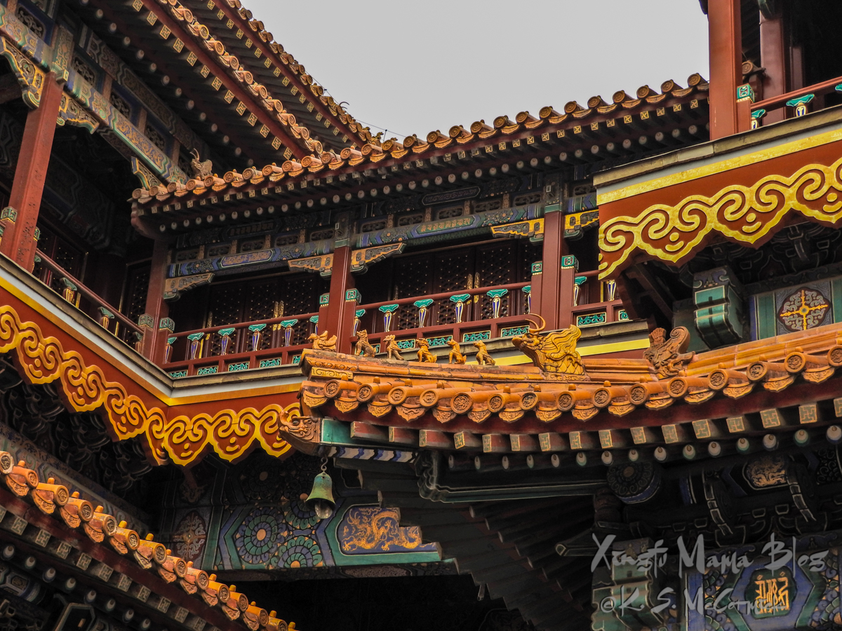 Decorated roofs and eaves at the Lama Temple in Beijing.