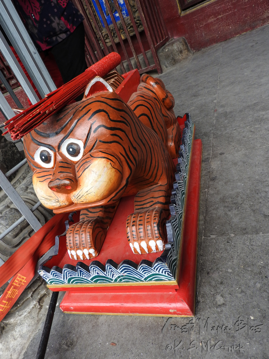 Tiger percussion instrument at Kong Miao (Confucius Temple) in Qufu, Shandong Province, China.