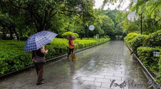 Rainy Day Walk-about in Guilin